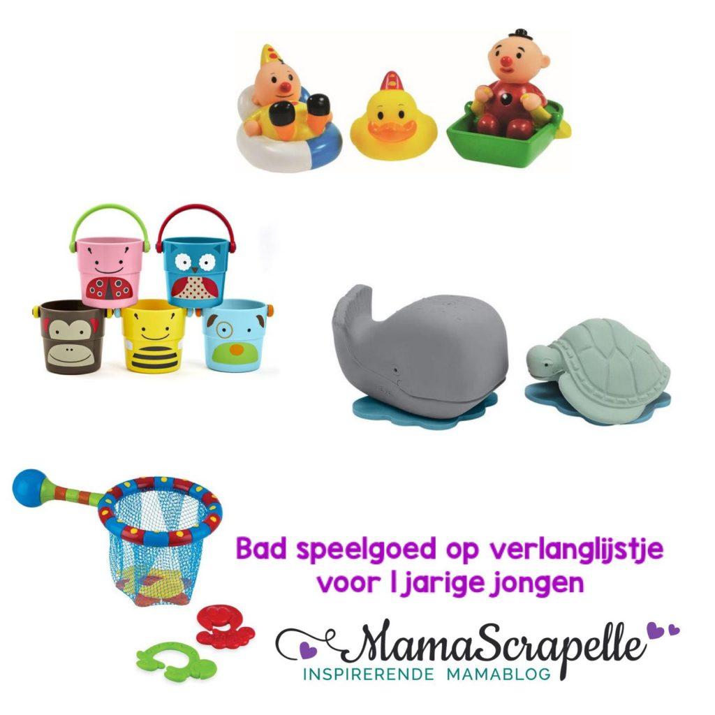 badspeelgoed verlanglijstje voor 1 jarige jongen