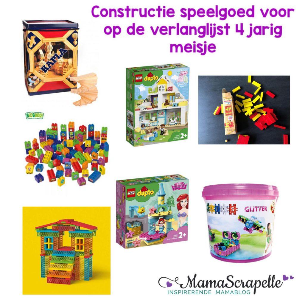 constructie speelgoed verlanglijst 4 jarig meisje