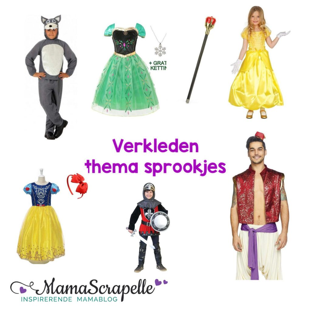 prinses verkleedkleding