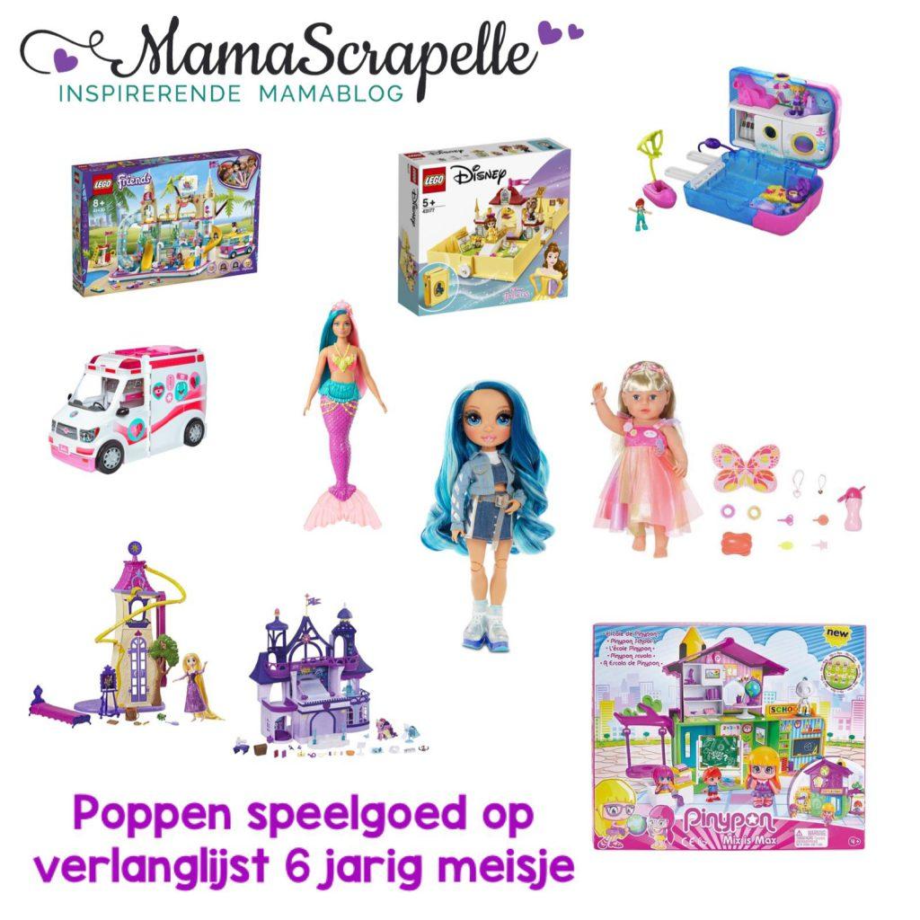 poppen speelgoed op de verlanglijst voor 6 jarig meisje